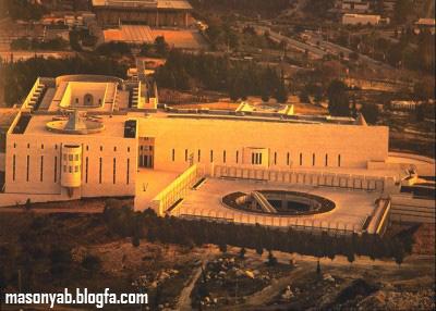 دادگاه عالی اسرائیل