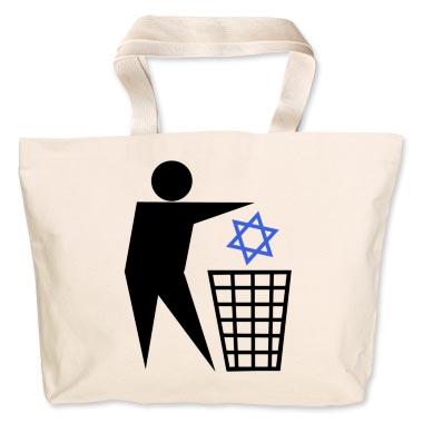 اسراییل را تحریم کنید